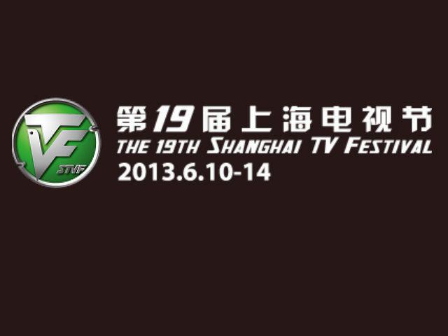 STVF-2013